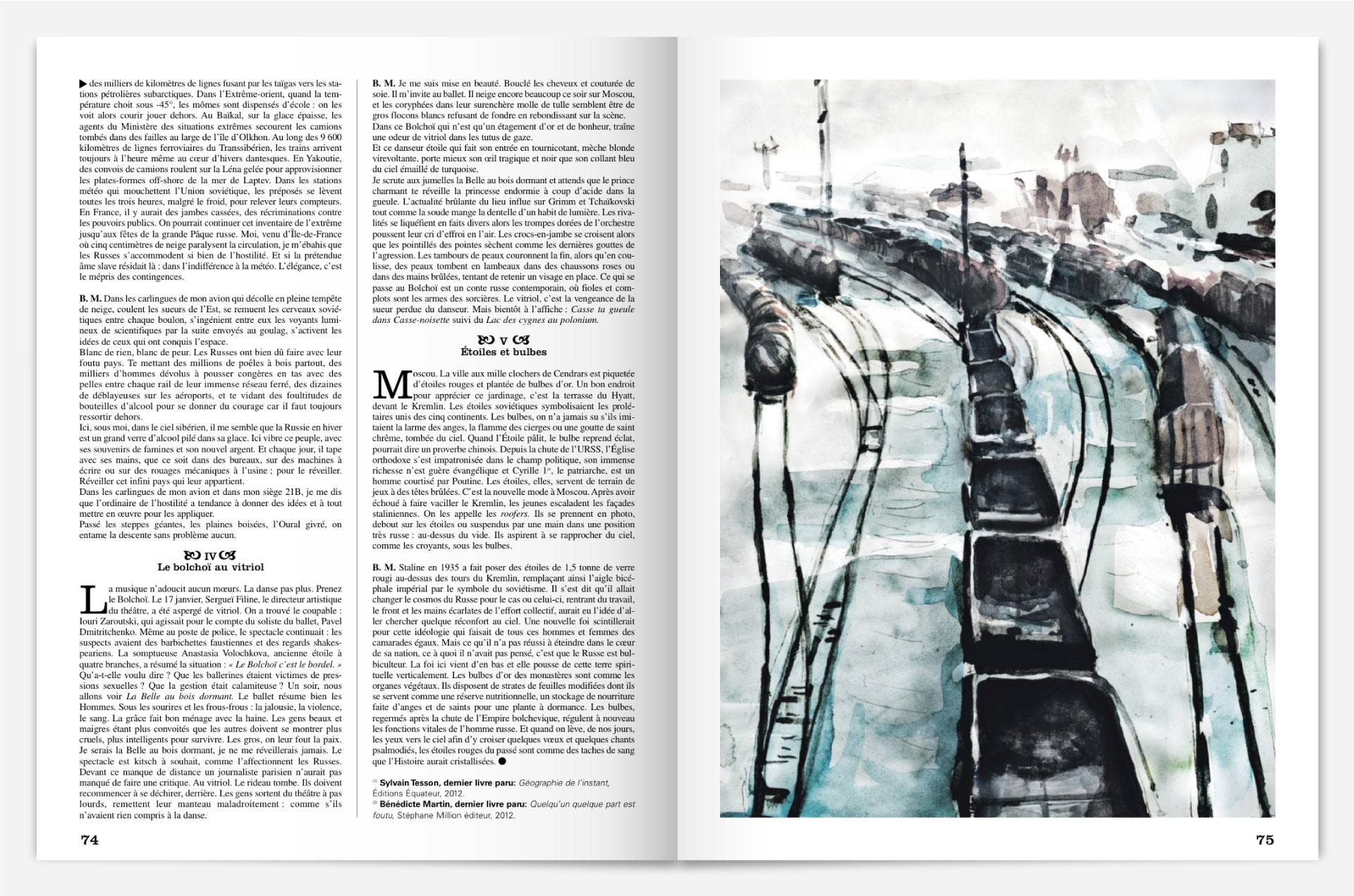 next-liberation-trains